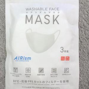 夫が購入したユニクロマスクの感想