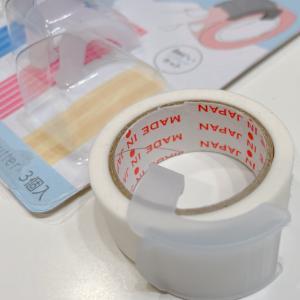 セリアで購入!マスキングテープを使いやすくする収納