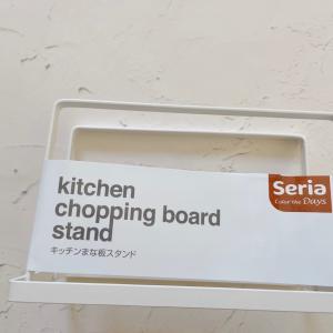セリアのまな板スタンドに一目ぼれ!キッチンシンク下の収納見直し