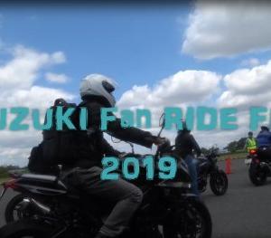 SUZUKIファンRideフェスタ動画