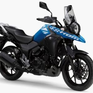 V-STROM250 新色発売(2020年モデル)