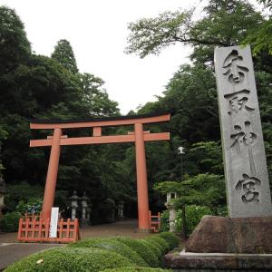 香取神宮で大祓