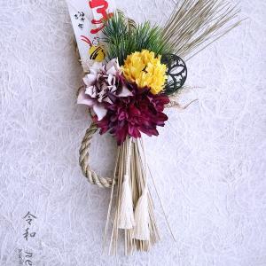 【オーダー受付】2020 New Year しめ縄飾り 'reiwa'