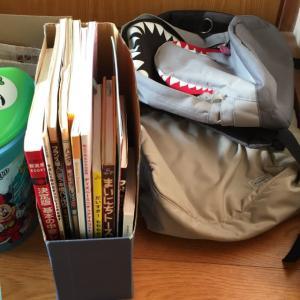 家にある荷物 捨てていいかな。5年も経つからいらないよね。