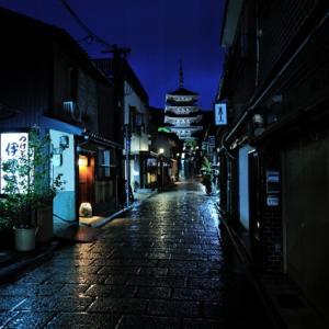 八坂の塔 〜恋する京都〜