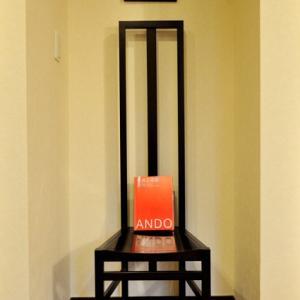 安藤忠雄展 −挑戦−「展覧会図録とA-CHAIR510」