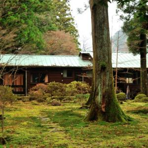 旧トレッドソン別邸 〜ロマンチックな週末別荘〜