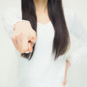 姿勢一つで、感情と感性が変わる