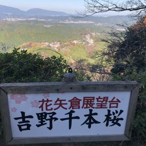 奈良・吉野旅行記⑫ 宝物がいっぱい~吉水神社