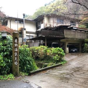 奈良・吉野旅行記⑬ 唯一の温泉~吉野温泉湯元さん