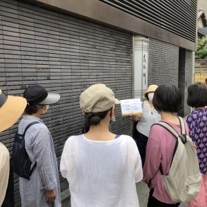 第四回大人の遠足~大阪七福神(前)④ 大阪ミナミの花街