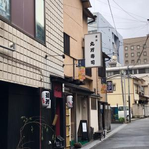千葉市の旧花街(きゅうかがい)・蓮池の名店巡り!(2019年10月)~再訪・「丸万寿司」さん~