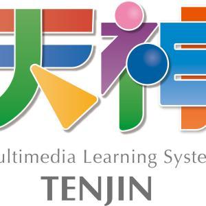 徳島の学習塾はChallenge教室へ