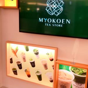 MYOKOEN ティーストアがオープン!