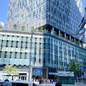 アンノンティーハウスが名古屋にオープン