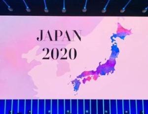 いよいよ日本上陸です!!