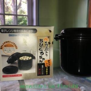 飯炊き練習