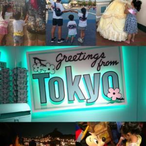 一週間ほど東京へ。