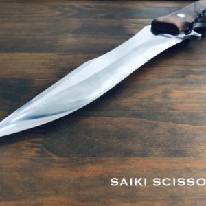 アウトドアナイフの試し切り!