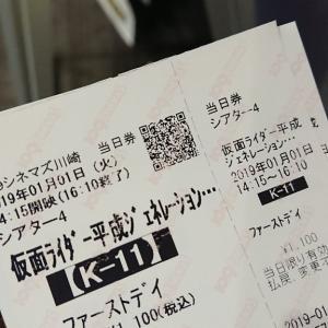 最近のこと~映画・音楽・子~