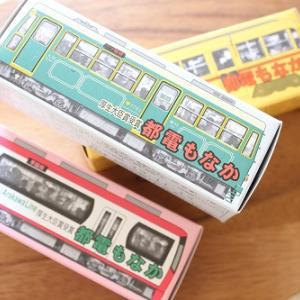 電車スイーツ♡