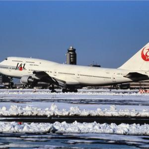 Stockroom 55 - 東京国際空港