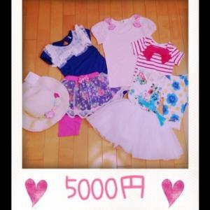 夏物福袋¥5000
