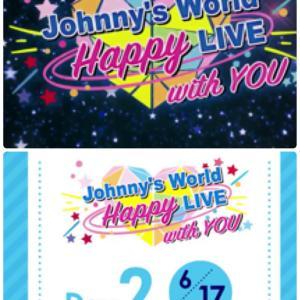 オンラインライブJohnny's World Happy LIVE with YOU【Day2】