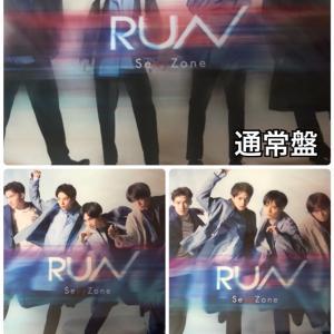 8月のケン活①②③ RUN(マリちゃん作ネックレス)