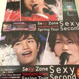 9月のケン活① 「Sexy Zone Spring Tour Sexy Second」