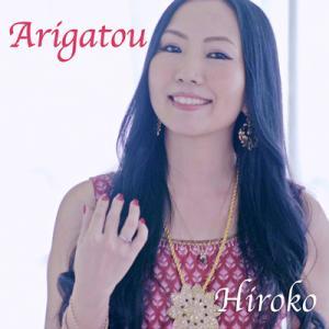 ソロの新曲「Arigatou」をリリースしました