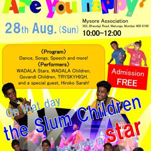 Wadala & Govandi Stars Concert 2016