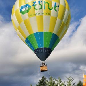 気球に乗ったよー!