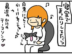 ケンカの野次馬(猫)。