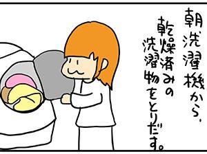 卵を温めてるよ。