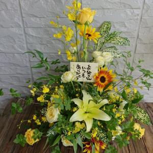 黄色の花を贈る