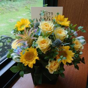 夏の花贈り