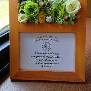 自分で作って贈る花ギフト