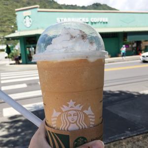 スタバの「秋の味」&ハワイの観光再開に向けての第一歩&マノアのファーマーズ・マーケット
