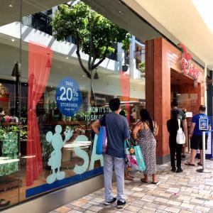 全商品割引…ついに、アラモアナセンターのお店も閉店に&国の祝日、州の祝日…