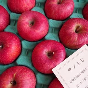 りんご3種類目