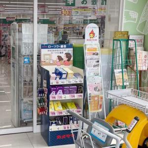 ザグザグさん県内28店舗にらく楽福祉会グループのチラシを設置させていただきました!