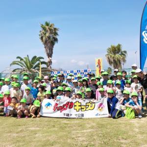 ハヤブサキッズ祭りIN平磯海づり公園