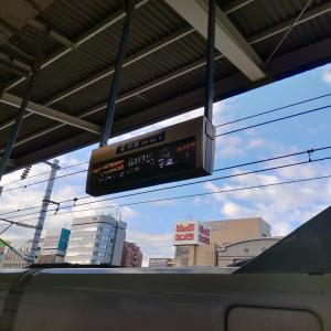 ☆京都出張2日目(o^^o)♪☆