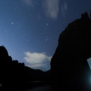絶景の秘境 蓬莱門