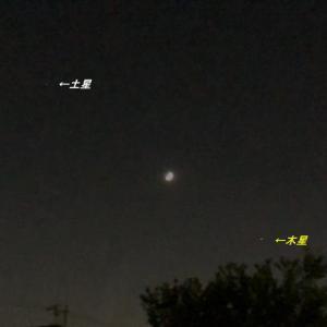 三日月の土星と木星のランデヴー♪