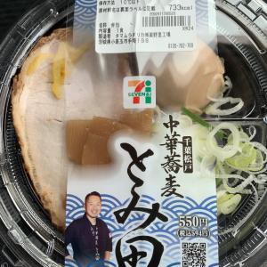 とみ田のつけ麺