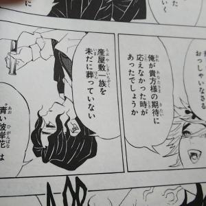 【ケルマデックさん】鬼と人間の境界線