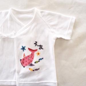 名入れベビーギフト「沖縄らしい出産祝いに紅型ベビー服」