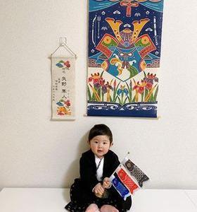 初孫の初節句に「紅型 兜」【お客様から届いた素敵なお写真】【沖縄 紅型 出産祝い・初節句祝い】